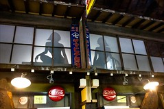 IMGP6277 Japan Takayama 60's Museum (Dave Curtis) Tags: 2013 japan kx march pentax takayama 60s museum prostitutes shadows brothel