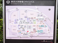 The University of Tokyo, Komaba I Campus: Map (Dick Thomas Johnson) Tags: school japan tokyo university map    meguro      theuniversityoftokyo komabacampus  theuniversityoftokyokomabacampus i  theuniversityoftokyocollegeofartsandsciences 1 komaba1campus komabaicampus