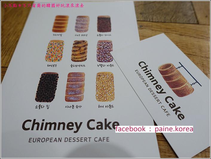 惠化chimney cake 煙囪麵包 (32).JPG