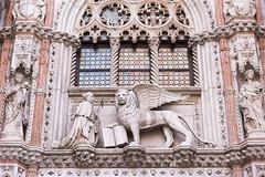 Venice (9 of 30) (CaptainAperture) Tags: venice basilicadisanmarco stmarksbasilica saintmarksbasilica wingedlion