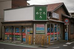 (kasa51) Tags: sign japan typography kamakura hiragana katakana ofuna pcschool originallybirdshop