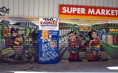 (linmtheu) Tags: street urban graffiti dc grafiti athens supermarket superman wonderwoman batman marvel catwoman avengers jla