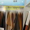 fire flame retardant PU fabrics (begoodfrtex) Tags: flikr