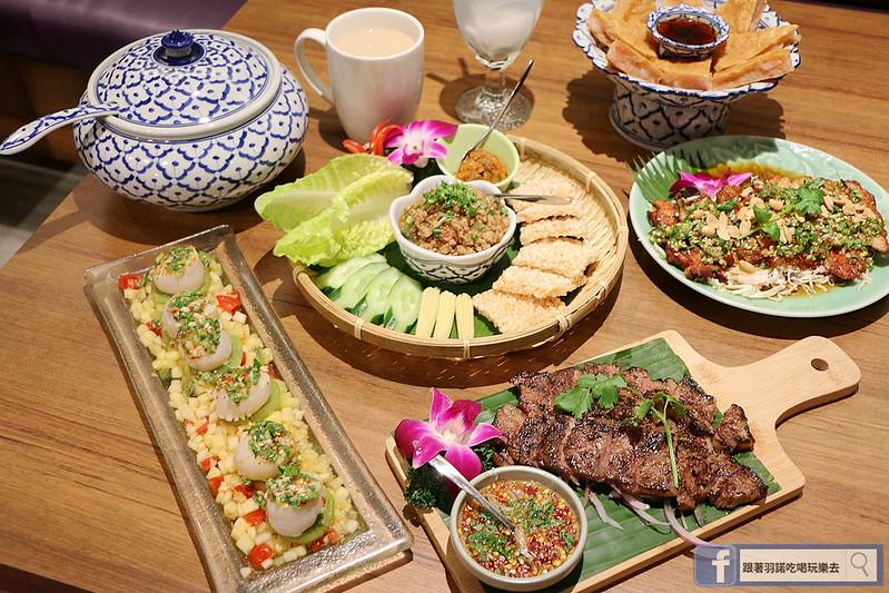 泰集Thai Bazaar泰式料理桃園藝文店101