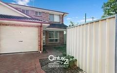 7/1 George Street, Kingswood NSW