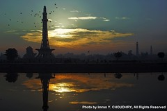Minare e Pakistan, Lahore- Photo by Imran Y. CHOUDHRY
