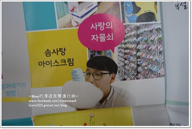 김광석다시그리기길83