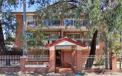 5/91-93 Cardigan Street, Guildford NSW