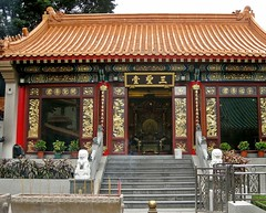 Golden Pavilion - Wong Tai Sin Temple - Kowloon, Hong Kong (zorro1945) Tags: china hk temple hongkong gold asia patterns religion steps pavilion asie kowloon wongtaisin chine honkers goldenpavilion wongtaisintemple