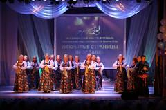 Ансамбль русской песни Виринея (9)