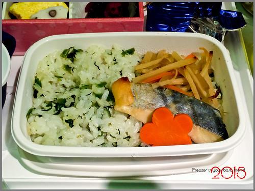 JAL飛機餐26.jpg