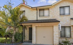 8/10-14 Eagleview Road, Minto NSW