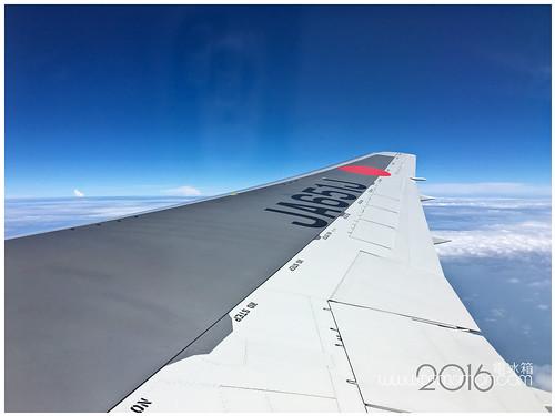 JL201609飛機餐04.jpg