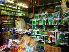 Sham Shui Po. Hong Kong (H.L.Tam) Tags: documentary street iphone hongkong photodocumentary shamshuipo iphone6s streetphotography hongkonglife iphoneography grocery seedstore