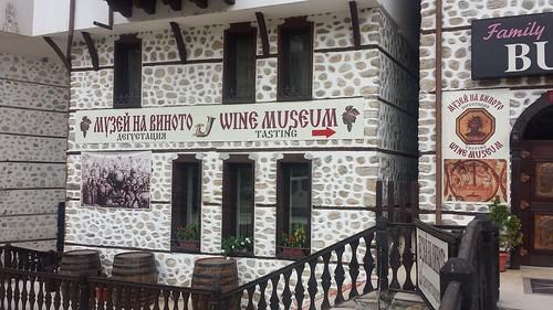 Wine Tasting & Museum (IMG_0116)