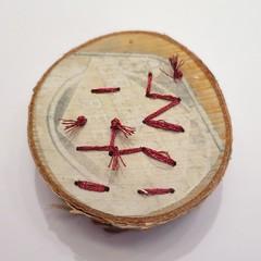 Advent Calendar Project '15 - Week 12 (katbaro) Tags: christmas crossstitch crafts christmasornament adventcalendarproject birchslice