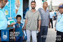 Gaza Qurbani 2015