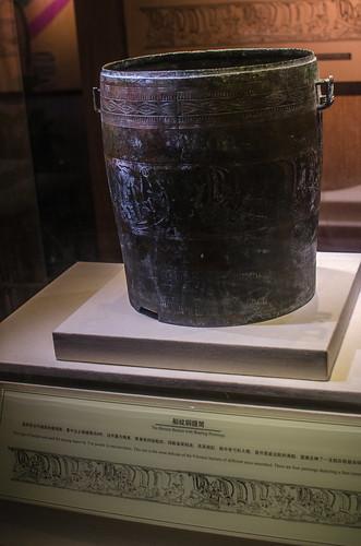 Đông Sơn Jar