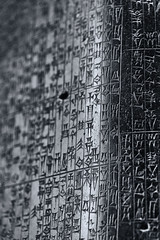 Code of Hammurabi (anneleloirec) Tags: macro triangle louvre hammurabi macromondays
