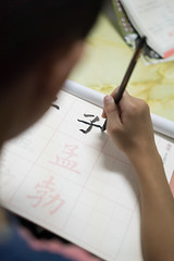 20160730_Caligraphy with Grandpa-12 (kiweep7) Tags: calligraphy brushpen grandparents