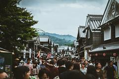 Ise (kyle_gallagher) Tags: 日本 伊勢 村 伊勢神宮 三重県