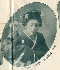 28 - Kiyoki of Osaka 1908 (Blue Ruin 1) Tags: geiko geisha nanchi hanamachi itako osaka japanese japan meijiperiod 1908 kiyoki soemoncho