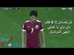 أوزبكستان ( 1 - 0 ) قطر تصفيات كأس العالم: آسيا (ahmkbrcom) Tags: كأس العالم