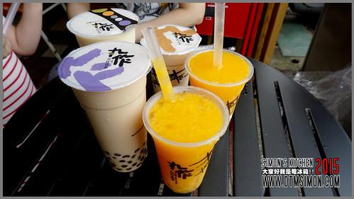 丸作食茶16.jpg