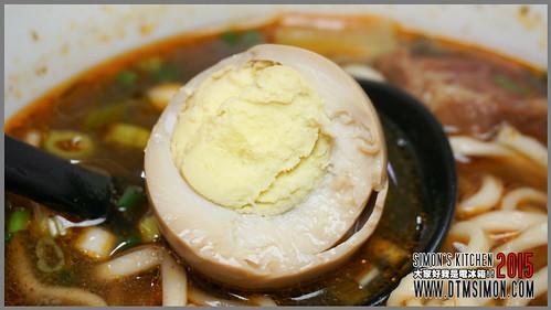 三分味牛肉麵14.jpg