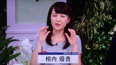 優香 画像49