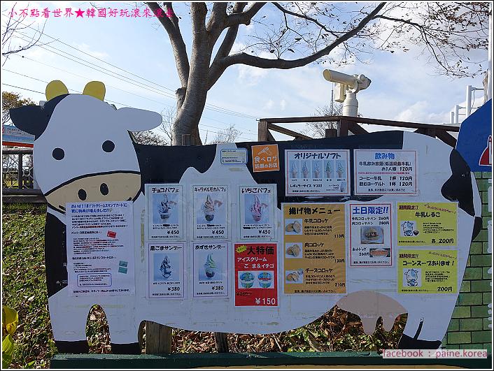 函館牛乳Ice118 (2).JPG