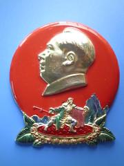 Taking Tiger Mountain wit  智取威虎山 (Spring Land (大地春)) Tags: 中国 毛泽东像章 毛主席 毛泽东 徽章 亚洲 mao zedong asia badge china