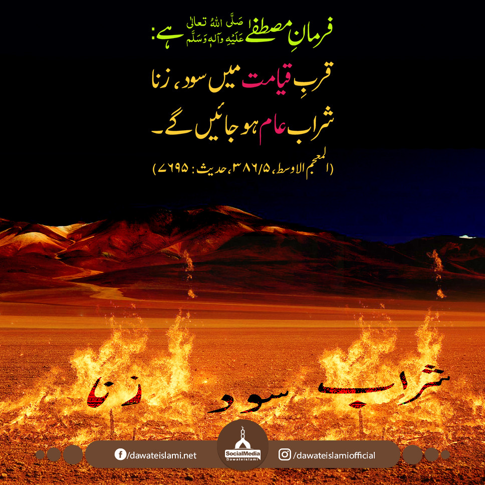 Islamic Quotes Hd Images: The World's Best Photos Of Islam And Sunnah