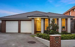 4 Clover Place, The Ponds NSW