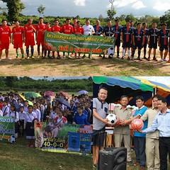 พาริชร่วมกับร้านรักพงษ์การเกษตร ตัวแทนจำหน่ายจังหวัดหนองบัวลำพูบริจาคอุปกรณ์กีฬาให้โรงเรียนที่ยากจนครับ