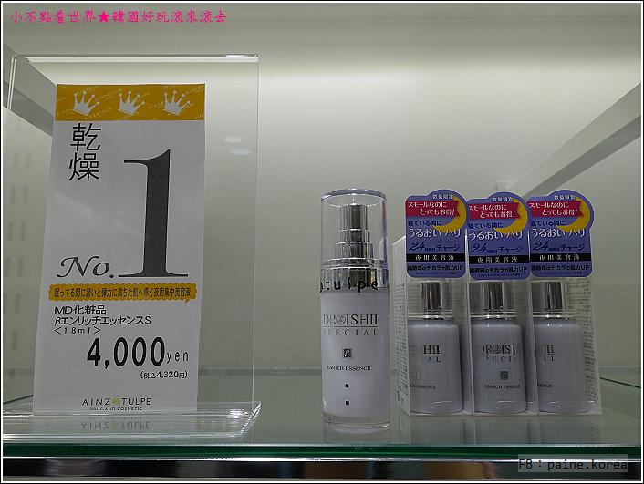 東京新宿AINZ TULPE (93).JPG