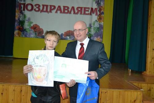"""Конкурс рисунков """"Энергия будущего"""" 2015"""