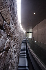 Hansol Museum, Ando Tadao @ Wonju, Gangwondo, Korea (inspiration_de) Tags: museum architecture korea gangwondo wonju