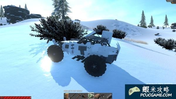 Hurtworld 怎麼去雪地