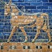 An Auroch symbol of Adad (Hadad) storm and rain god of ancient Mesopotamian religions on the Ishtar Gate of Babylon reconstructed with original bricks at the Pergamon Museum in Berlin 575 BCE (4)