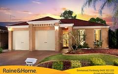 19 Dryden Avenue, Oakhurst NSW