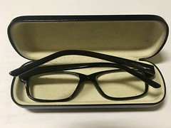 #1 Something you open (padswift) Tags: 1somethingyouopen 117in2017 glasses eyewear specs spectacles readingglasses readers glassesinglassescase foureyes speccy specsavers shouldhavegonetospecsavers