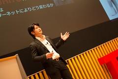 katsuhito-mihashi_8687650411_o