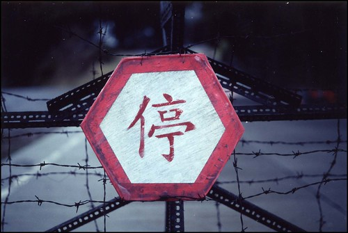 stop / military base