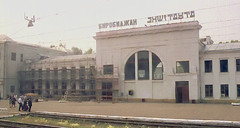 Birobidzhan train station