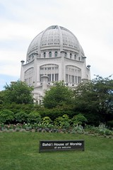 Baha'i House of Worship - Wilmette, Illinois by wallyg (cc)
