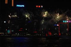 2006-07-02 20-04-14 (Louis Rossouw) Tags: night hongkong lights fireworks harbour symphonyoflights