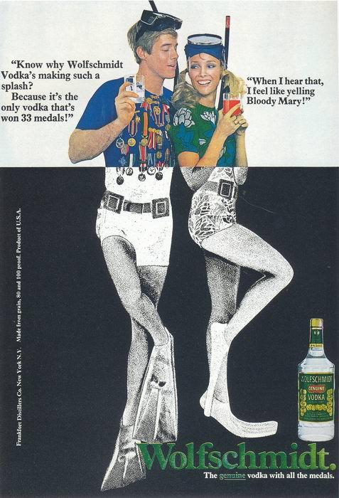 Wolfschmidt Vodka ad, 1971