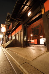 Traditional Tea Room (mrhayata) Tags: light japan shop night geotagged blog kyoto tea 京都 日本 hanami koji 京都市 京都府 ichiriki geo:lat=350035972 geo:lon=1357750619 mrhayata