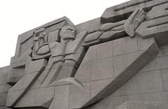 statue (brendieiniceland) Tags: ukrainebelarus